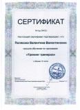 sertifikat_6