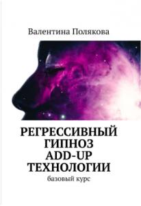 Учебник Полякова